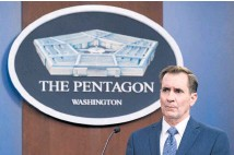 "?? Photo / AP ?? Pentagon spokesman John Kirby said the US action was a ""proportionate military response"" ."