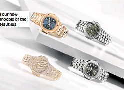 ??  ?? Four new models of the Nautilus