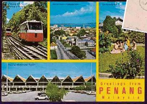 ??  ?? A postcard showing places of interest in Penang. (Inset) Postcards in the 19th century were mostly plain and unattracti­ve.