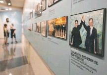 ?? Ahn Young-joon/associated PRESS ?? A photo from the inter-korean summit in 2018 is displayed at the Unification Observation Post in Paju, South Korea.