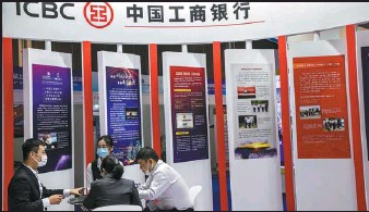 ?? PROVIDED TO CHINA DAILY ?? The booth of Industrial and Commercial Bank of China during an industry expo in Shanghai.