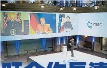 ??  ?? ←美国总统拜登、德国总理默克尔和法国总统马克龙(熒幕左起)周五透过视讯在慕尼黑安全会议发表谈话。(欧新社照片)