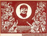 ??  ?? LEFT: A 1960s poster shows Mao Zedong surrounded by what he regarded as China's greatest asset: the workersBELOW: A detail from a piece of homespun khadi cloth, which Gandhi urged his followers to wear