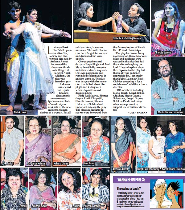 Bold and Beautiful - says Hindustan Times