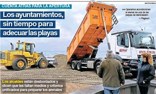 LOS AYUNTAMIENTOS, SIN TIEMPO PARA ADECUAR LAS PLAYAS
