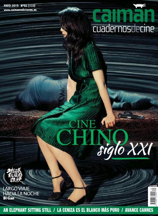 CHINO CINE SIGLO XXI