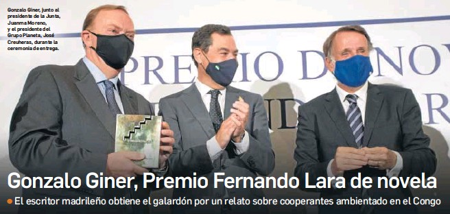 GONZALO GINER, PREMIO FERNANDO LARA DE NOVELA