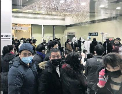 CHINA AÍSLA A 21 MILLONES DE PERSONAS PARA FRENAR LA EXPANSIÓN DEL VIRUS