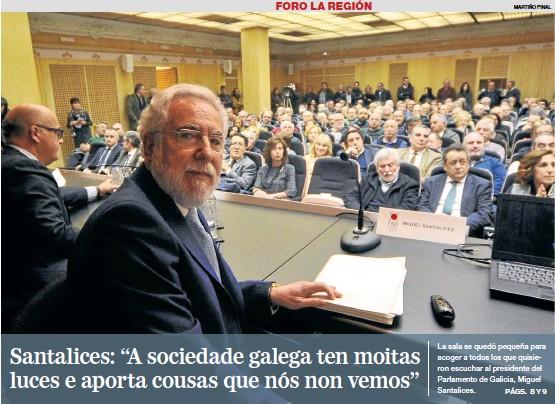 OURENSE SERÁ SEDE DEL CENTRO DE INNOVACIÓN DE FP DE GALICIA