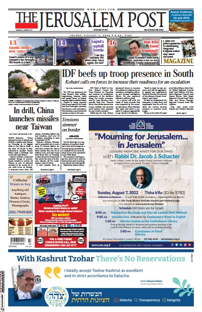 Front page of Jerusalem Post newspaper from Israel