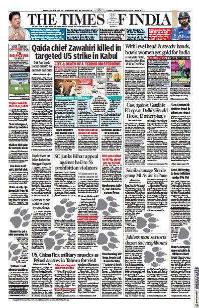Front page of The Times of India newspaper from India
