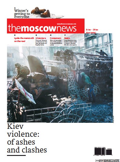 Front page of The Moscow News newspaper from Russia