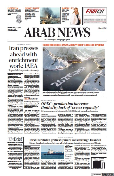 Front page of Arab News newspaper from Saudi Arabia