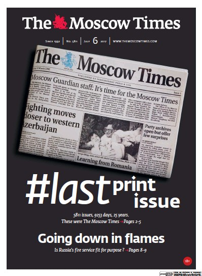 Front page of Moscow Times newspaper from Russia