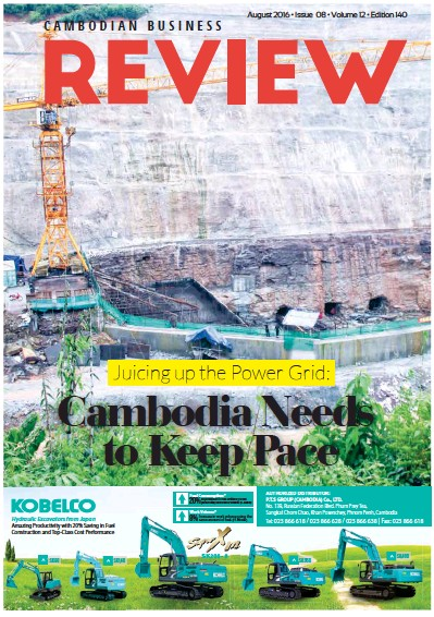 Front page of Cambodian Business Review newspaper from Cambodia