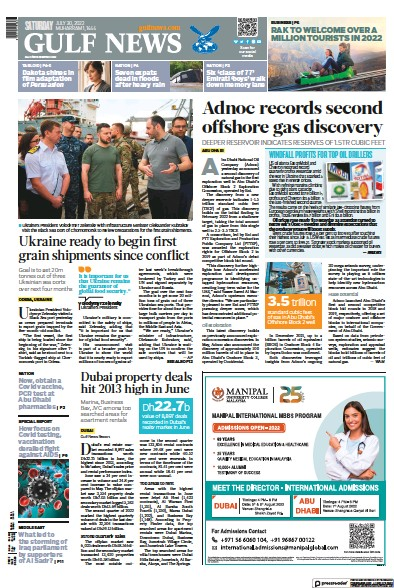 Front page of Gulf News newspaper from United Arab Emirates