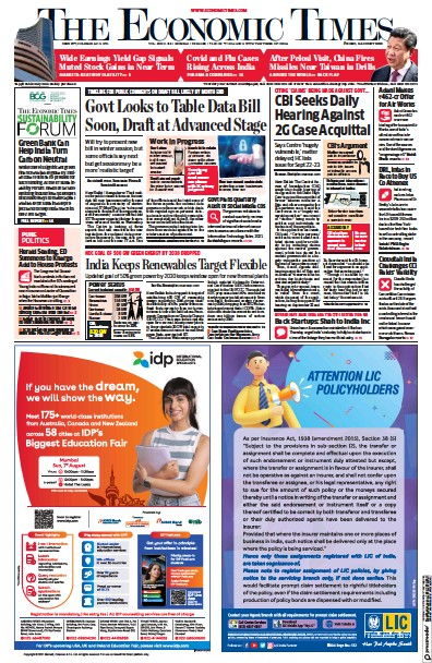 Front page of Economic Times newspaper from India