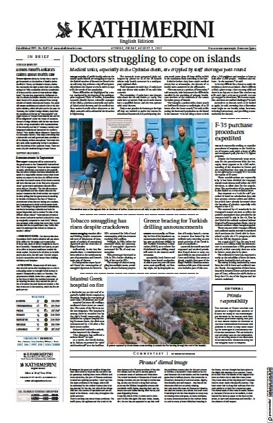 Front page of Kathimerini English Edition newspaper from Greece