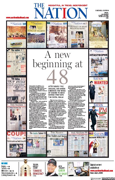 Front page of The Nation (Thailand) newspaper from Thailand