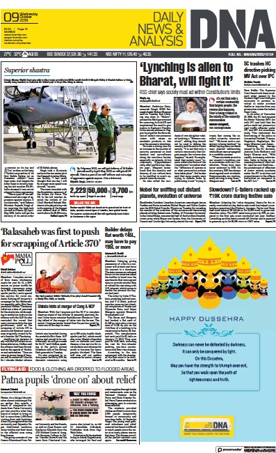Front page of DNA (Daily News & Analysis) newspaper from India