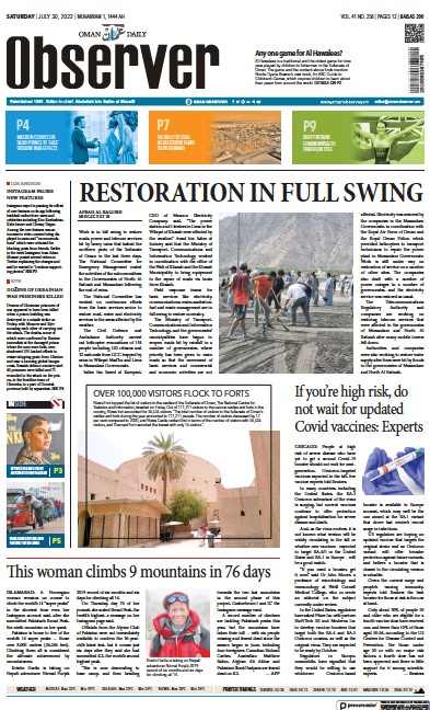Front page of Oman Daily Observer newspaper from Oman