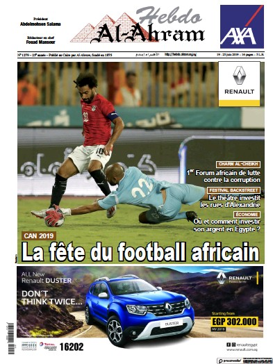 Front page of Al Ahram Hebdo newspaper from Egypt