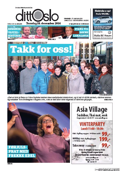 Front page of Lokalavisen Frogner newspaper from Norway