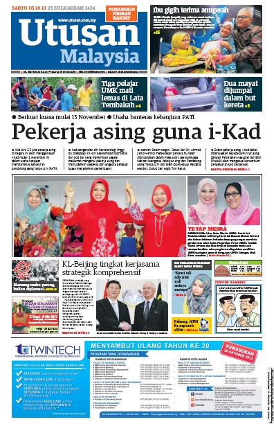 Front page of Utusan Malaysia newspaper from Malaysia