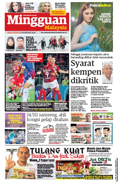 Front page of Mingguan Malaysia newspaper from Malaysia