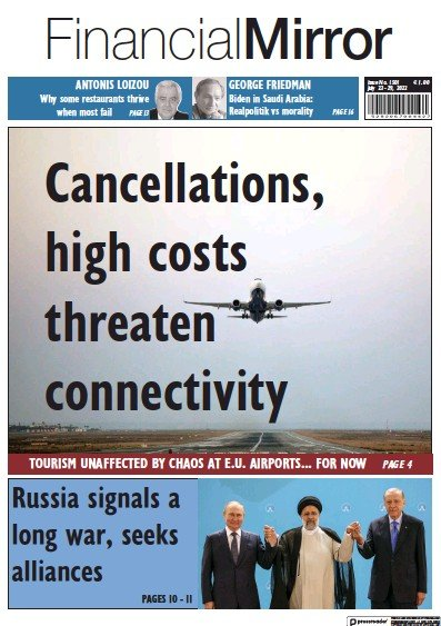Front page of Financial Mirror (Cyprus) newspaper from Cyprus