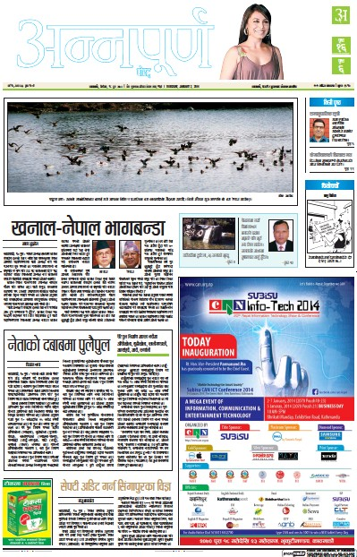 Front page of Annapurna Post newspaper from Nepal