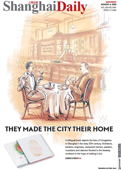 Front page of Shanghai Daily newspaper from China