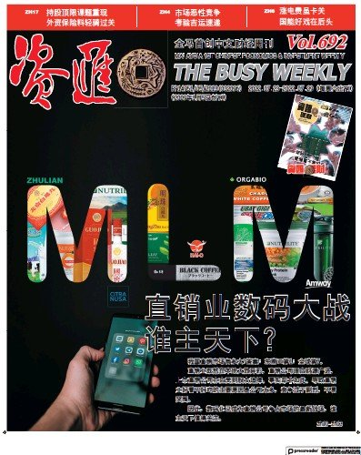Front page of The Busy Weekly newspaper from Malaysia