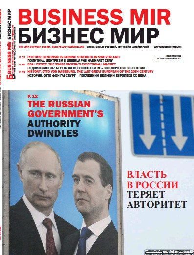 Front page of Business Mir newspaper from Russia
