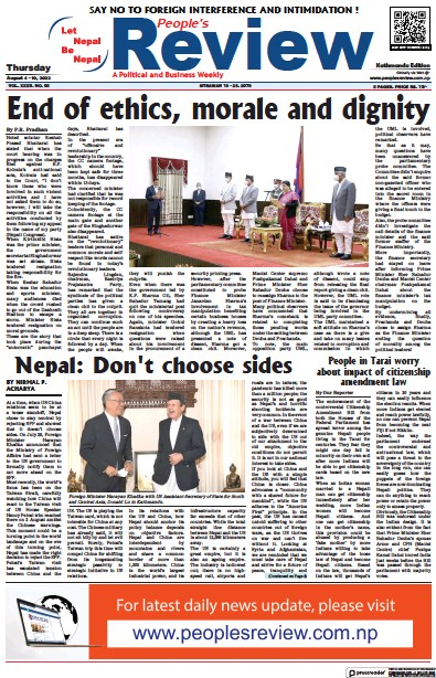 Front page of People's Review newspaper from Nepal