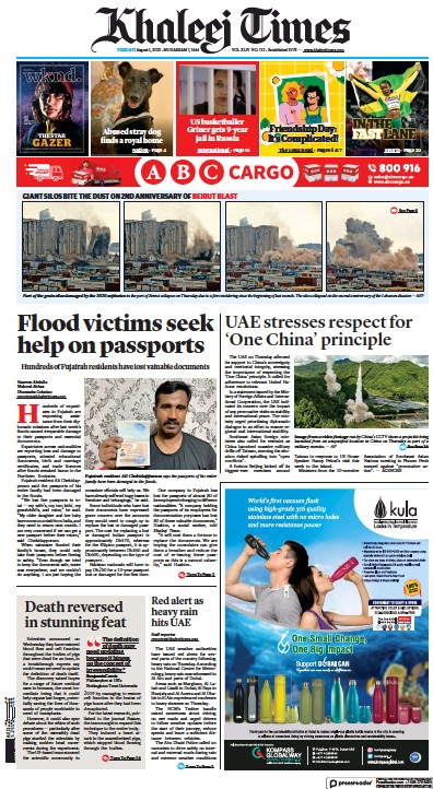 Front page of Khaleej Times newspaper from United Arab Emirates