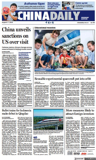 Front page of China Daily International Edition newspaper from China