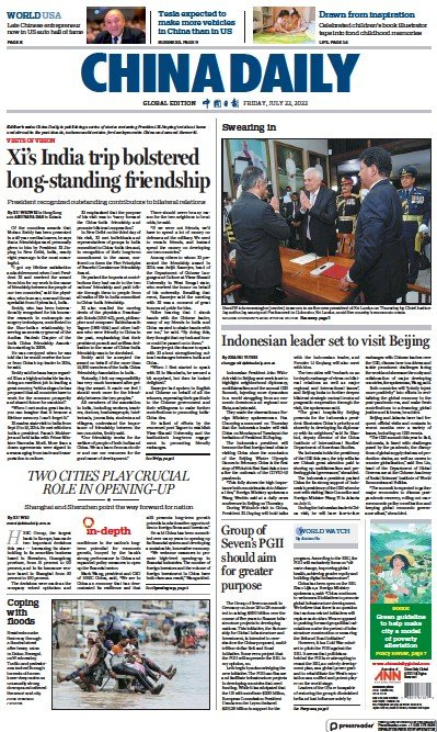 Front page of China Daily USA newspaper from China
