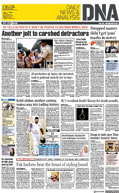 Front page of DNA Sunday newspaper from India