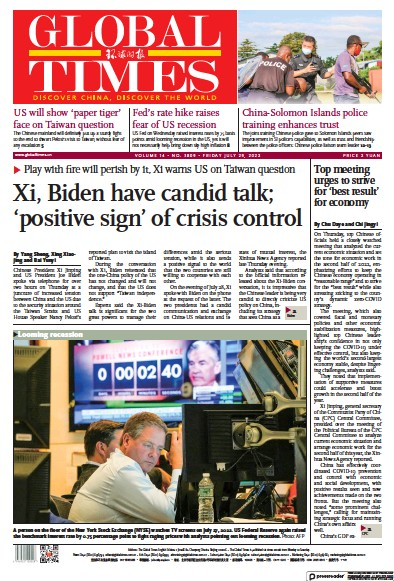 Front page of Global Times newspaper from China