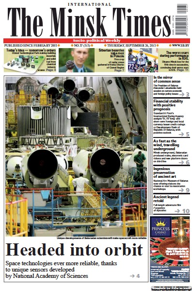 Front page of The Minsk Times newspaper from Belarus