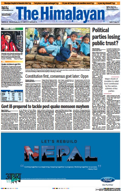 Front page of The Himalayan Times newspaper from Nepal