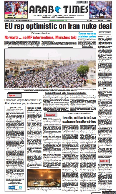 Front page of Arab Times newspaper from Kuwait