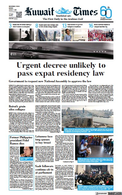 Front page of Kuwait Times newspaper from Kuwait