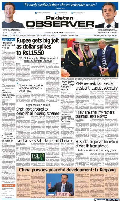 Front page of Pakistan Observer newspaper from Pakistan