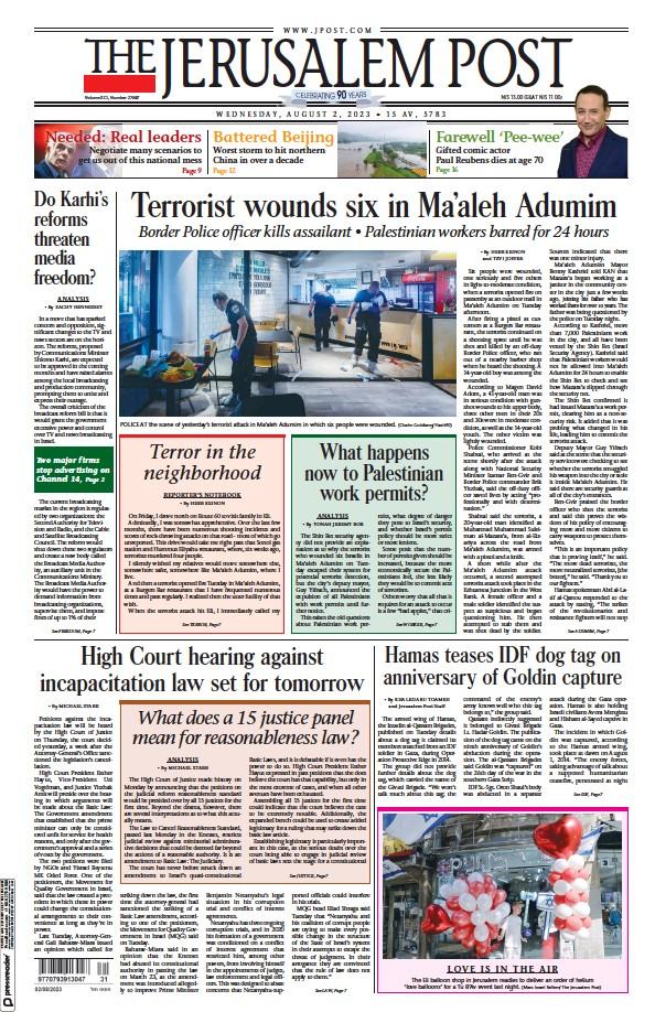 Read full digital edition of Jerusalem Post newspaper from Israel