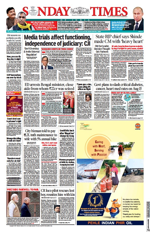 Read full digital edition of The Times of India newspaper from India