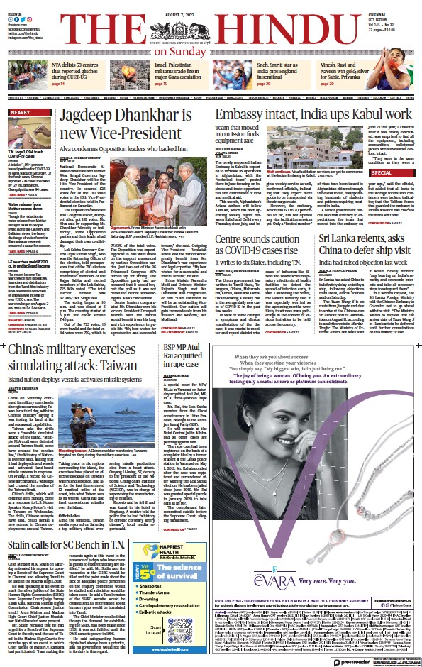 Read full digital edition of The Hindu newspaper from India