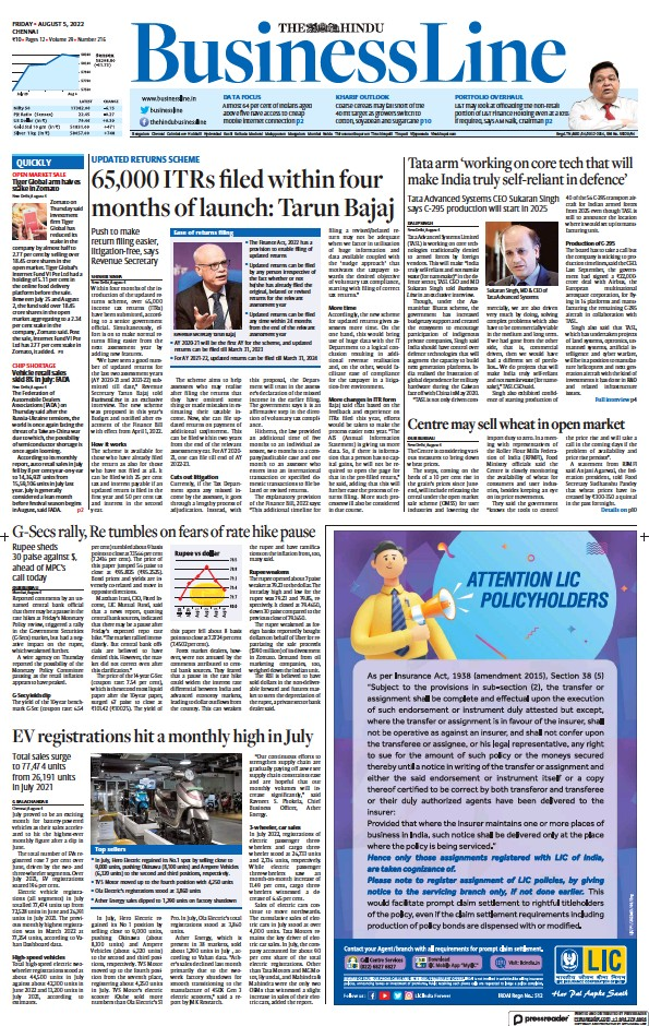 Read full digital edition of The Hindu Business Line newspaper from India