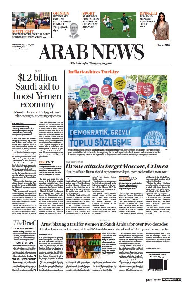 Read full digital edition of Arab News newspaper from Saudi Arabia